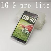 Силиконовый матовый полупрозрачный чехол для LG G Pro Lite Dual Белый