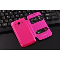 Чехол со свайпом и окном вызова для Samsung Galaxy Ace 3 Пурпурный