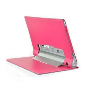 Чехол подставка с защитной крышкой для Lenovo Yoga Tablet 8
