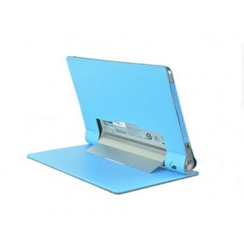 Чехол подставка с защитной крышкой для Lenovo Yoga Tablet 8 Голубой