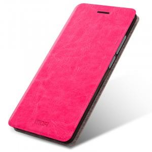 Глянцевый водоотталкивающий чехол флип подставка на силиконовой основе для Asus ZenFone 3 Розовый