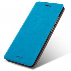 Глянцевый водоотталкивающий чехол флип подставка на силиконовой основе для Asus ZenFone 3 Голубой