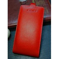 Чехол вертикальная книжка (нат. кожа) на пластиковой основе для Prestigio Multiphone Grace 7557 Красный