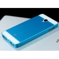 Двухкомпонентный чехол с металлическим бампером и поликарбонатной накладкой для Xiaomi Mi4 Голубой