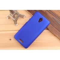 Пластиковый матовый непрозрачный чехол для Lenovo S660 Синий