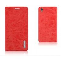 Винтажный чехол горизонтальная книжка подставка с отсеком для карт на присосках для Sony Xperia Z5 Premium Красный