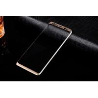 Полноэкранное ультратонкое износоустойчивое сколостойкое олеофобное защитное стекло-пленка для Samsung Galaxy S8 Бежевый