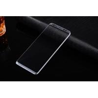 Полноэкранное ультратонкое износоустойчивое сколостойкое олеофобное защитное стекло-пленка для Samsung Galaxy S8 Синий
