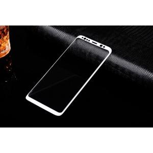 Полноэкранное ультратонкое износоустойчивое сколостойкое олеофобное защитное стекло-пленка для Samsung Galaxy S8 Белый