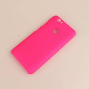 Пластиковый непрозрачный матовый чехол для Huawei Nova Пурпурный