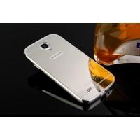 Двухкомпонентный чехол c металлическим бампером с поликарбонатной двухцветной накладкой и зеркальным покрытием для Samsung Galaxy S4 Mini Серый