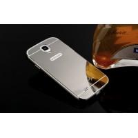 Двухкомпонентный чехол c металлическим бампером с поликарбонатной двухцветной накладкой и зеркальным покрытием для Samsung Galaxy S4 Mini Черный