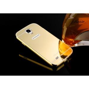 Двухкомпонентный чехол c металлическим бампером с поликарбонатной двухцветной накладкой и зеркальным покрытием для Samsung Galaxy S4 Mini Бежевый