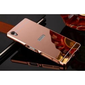 Двухкомпонентный чехол c металлическим бампером с поликарбонатной накладкой и зеркальным покрытием для Sony Xperia Z5 Розовый