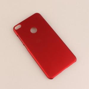 Пластиковый непрозрачный матовый чехол для Huawei Honor 8 Lite
