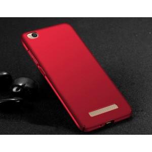 Пластиковый непрозрачный матовый чехол с улучшенной защитой элементов корпуса для Xiaomi RedMi 4A Красный