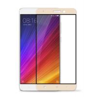 Полноэкранное ультратонкое износоустойчивое сколостойкое олеофобное защитное стекло-пленка для Xiaomi Mi5S Plus Бежевый