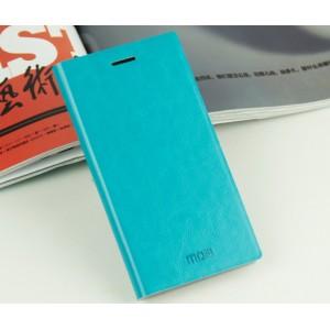 Чехол флип водоотталкивающий для Nokia Lumia 730/735 Голубой