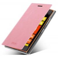 Чехол флип водоотталкивающий для Nokia Lumia 730/735 Розовый