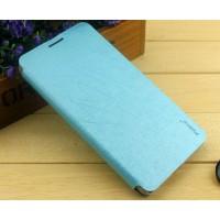 Текстурный чехол флип подставка на присоске для Nokia Lumia 730/735 Голубой