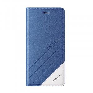 Чехол горизонтальная книжка подставка текстура Линии на силиконовой основе для Xiaomi Mi5S Синий