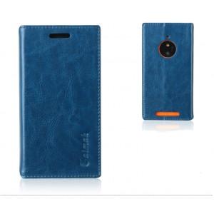 Кожаный чехол флип с отделениями на присосках для Nokia Lumia 830
