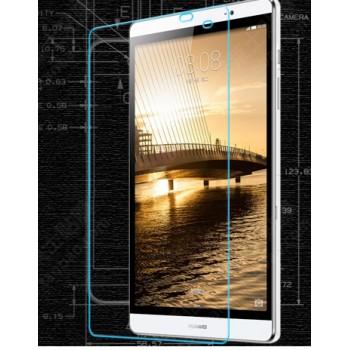 Ультратонкое износоустойчивое сколостойкое олеофобное защитное стекло-пленка для Huawei MediaPad M2 8.0
