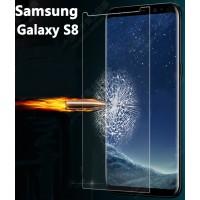 Ультратонкое износоустойчивое сколостойкое олеофобное защитное стекло-пленка для Samsung Galaxy S8