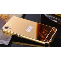 Двухкомпонентный чехол c металлическим бампером с поликарбонатной накладкой и зеркальным покрытием для HTC Desire 830 Бежевый