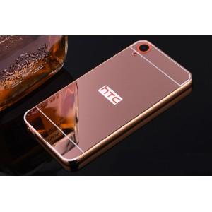 Двухкомпонентный чехол c металлическим бампером с поликарбонатной накладкой и зеркальным покрытием для HTC Desire 830 Розовый