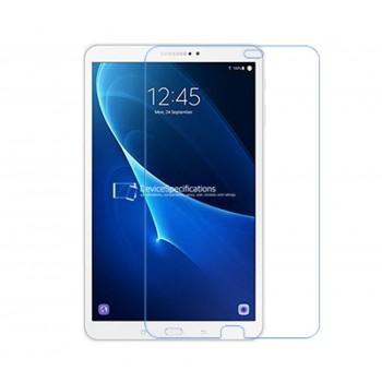 Защитная пленка для Samsung Galaxy Tab A 10.1 (2016)