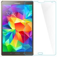 Защитная пленка для Samsung Galaxy Tab S 8.4
