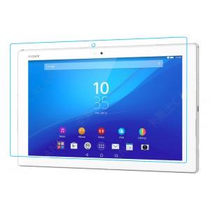 Защитная пленка для Sony Xperia Z4 Tablet