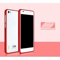 Металлический алюминиевый бампер для Huawei Honor 6 Красный