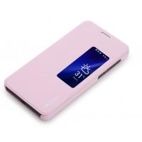 Чехол флип с активным окном вызова для Huawei Honor 6 Розовый