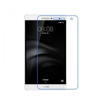 Защитная пленка для Huawei MediaPad T2 7.0 Pro