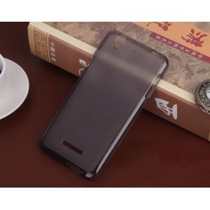 Силиконовый матовый полупрозрачный чехол для Sony Xperia M5 Черный