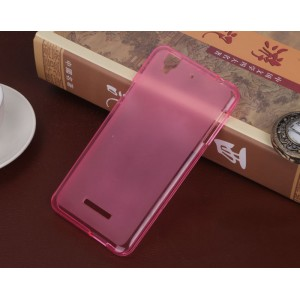 Силиконовый матовый полупрозрачный чехол для Sony Xperia M5 Розовый
