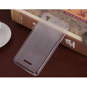 Силиконовый матовый полупрозрачный чехол для Sony Xperia M5 Белый