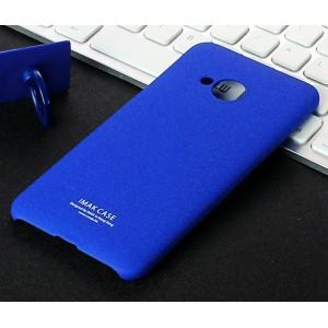 Пластиковый непрозрачный матовый нескользящий премиум чехол с повышенной шероховатостью для HTC U Play