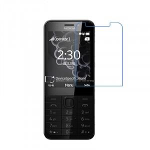 Защитная пленка для Nokia 230