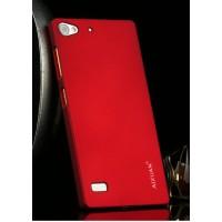 Пластиковый матовый чехол для Lenovo Vibe X2 Красный