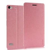 Текстурный чехол флип подставка на присоске для Lenovo Vibe X2 Розовый