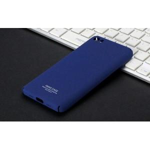Пластиковый матовый чехол с повышенной шероховатостью для Xiaomi MI5 Синий