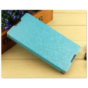 Текстурный чехол-флип на присоске для Sony Xperia C3 Голубой