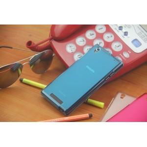 Силиконовый матовый полупрозрачный чехол для Philips Xenium V787 Голубой