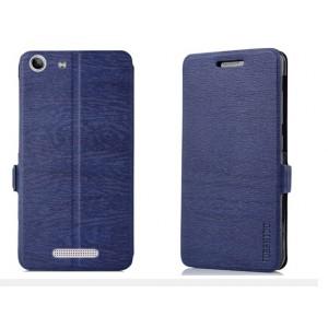 Текстурный чехол портмоне с защелкой для Philips Xenuim V526 Синий