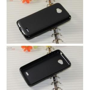 Силиконовый матовый полупрозрачный чехол для LG L70 Черный