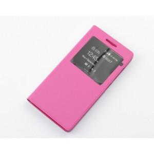 Чехол флип подставка текстурный с окном вызова для Lenovo Vibe P1m Розовый