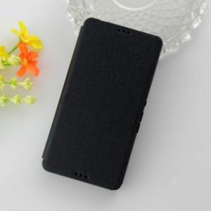 Чехол флип подставка на силиконовой основе для Sony Xperia E3